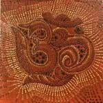 Sacred: Aum; Brahman –at Man Hinduismby Lauren McKinley Renzetti
